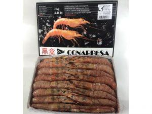 Креветка Langustinos в вакуумной упаковке, L1 10/20 шт., 1 кг
