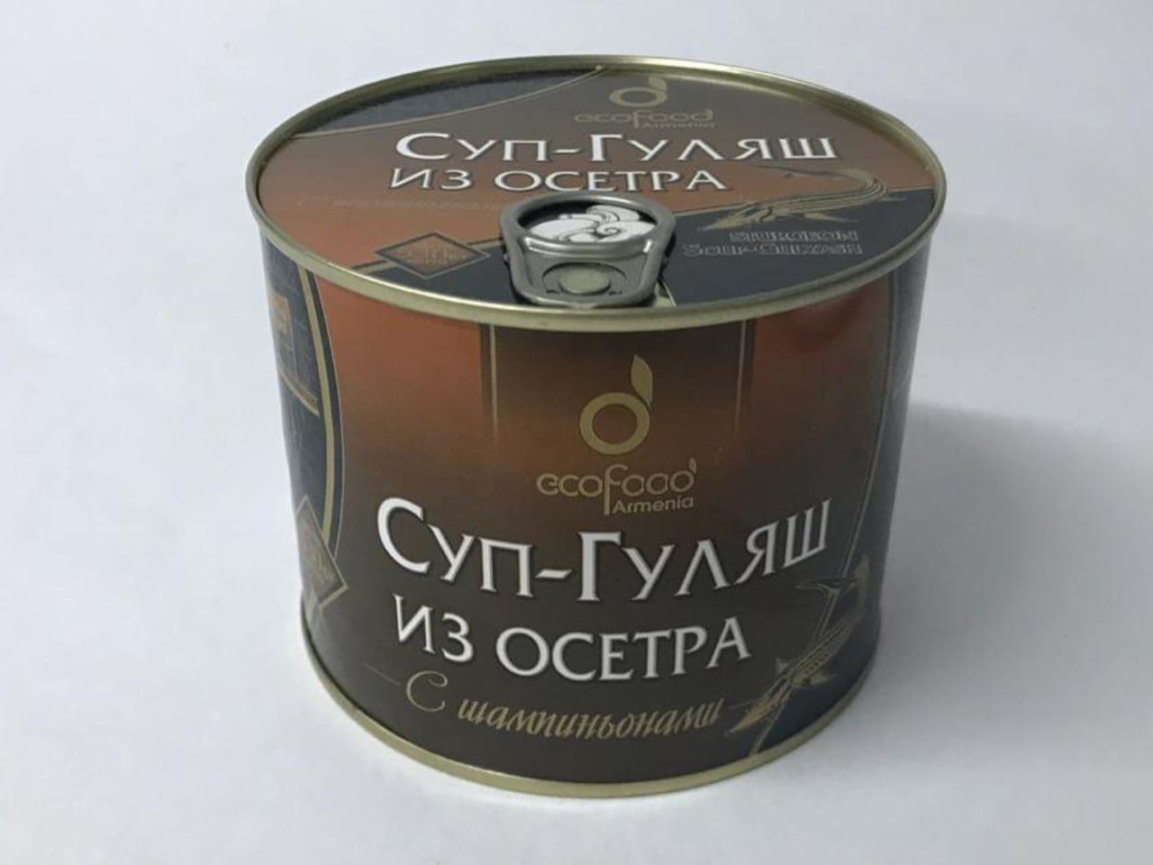 sup_gulyash_osetra